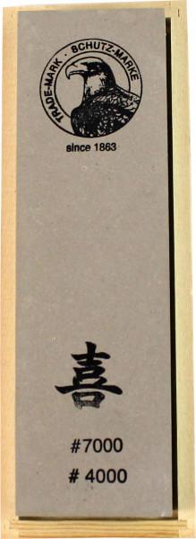 Japanischer Kombi Schleifstein