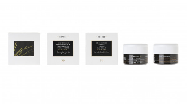 Korres Black Pine Day Cream Tagescreme