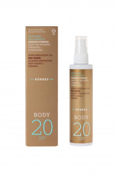 Korres Red Grape Sunscreen Body Oil SPF20