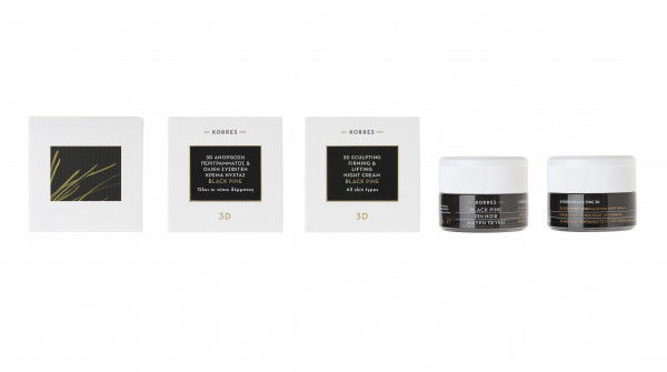Korres Black Pine 3D Night Cream